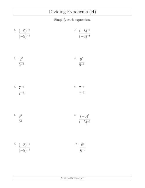 The Dividing Exponents With a Larger or Equal Exponent in the Dividend (With Negatives) (H) Math Worksheet