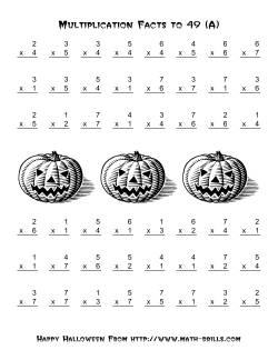 halloween math worksheets halloween multiplication worksheets