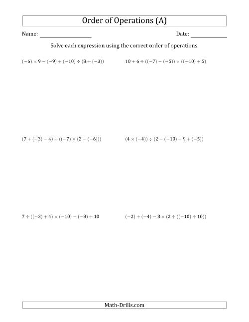 The Order of Operations with Negative and Positive Integers and No Exponents (Five Steps) (A) Math Worksheet