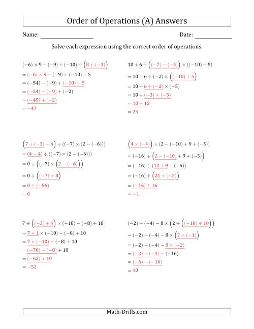 The Order of Operations with Negative and Positive Integers and No Exponents (Five Steps) (A) Math Worksheet Page 2