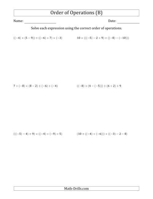 The Order of Operations with Negative and Positive Integers and No Exponents (Five Steps) (B) Math Worksheet
