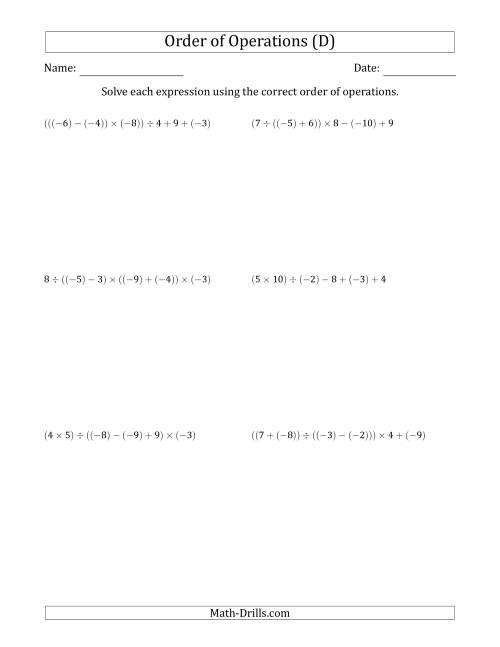 The Order of Operations with Negative and Positive Integers and No Exponents (Five Steps) (D) Math Worksheet