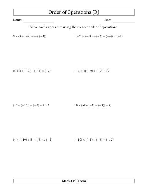 The Order of Operations with Negative and Positive Integers and No Exponents (Four Steps) (D) Math Worksheet