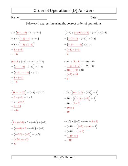 The Order of Operations with Negative and Positive Integers and No Exponents (Four Steps) (D) Math Worksheet Page 2