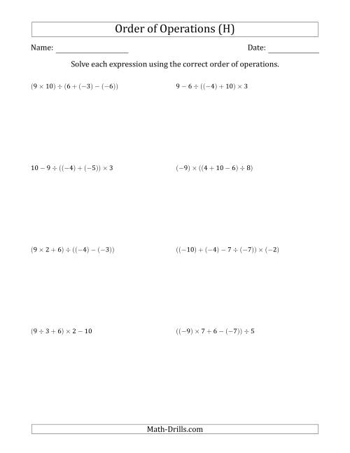 The Order of Operations with Negative and Positive Integers and No Exponents (Four Steps) (H) Math Worksheet