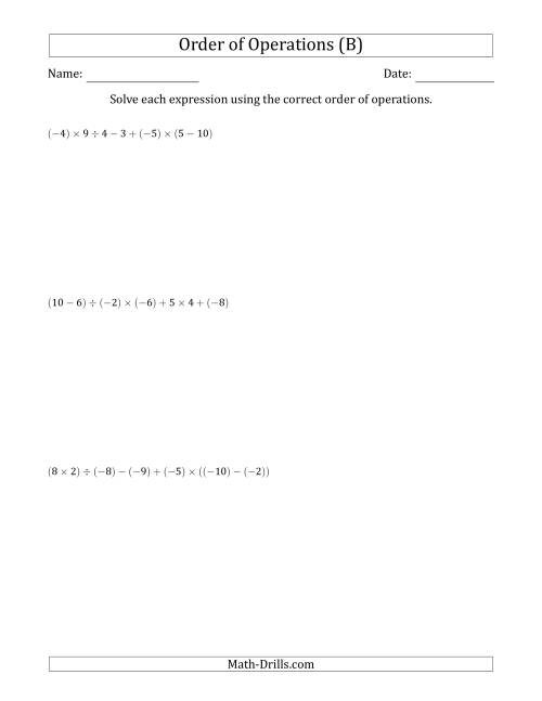 The Order of Operations with Negative and Positive Integers and No Exponents (Six Steps) (B) Math Worksheet