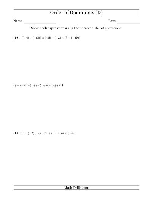 The Order of Operations with Negative and Positive Integers and No Exponents (Six Steps) (D) Math Worksheet