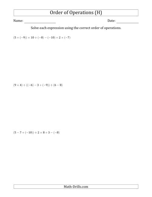The Order of Operations with Negative and Positive Integers and No Exponents (Six Steps) (H) Math Worksheet
