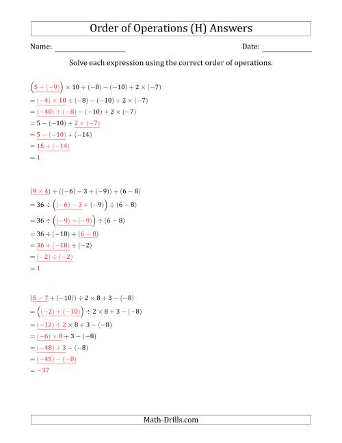 The Order of Operations with Negative and Positive Integers and No Exponents (Six Steps) (H) Math Worksheet Page 2