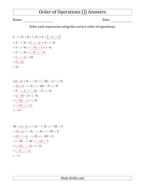 The Order of Operations with Negative and Positive Integers and No Exponents (Six Steps) (J) Math Worksheet Page 2