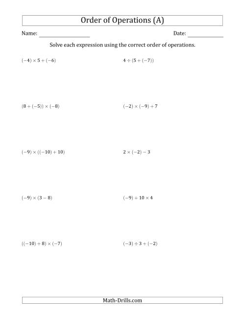 The Order of Operations with Negative and Positive Integers and No Exponents (Two Steps) (A) Math Worksheet