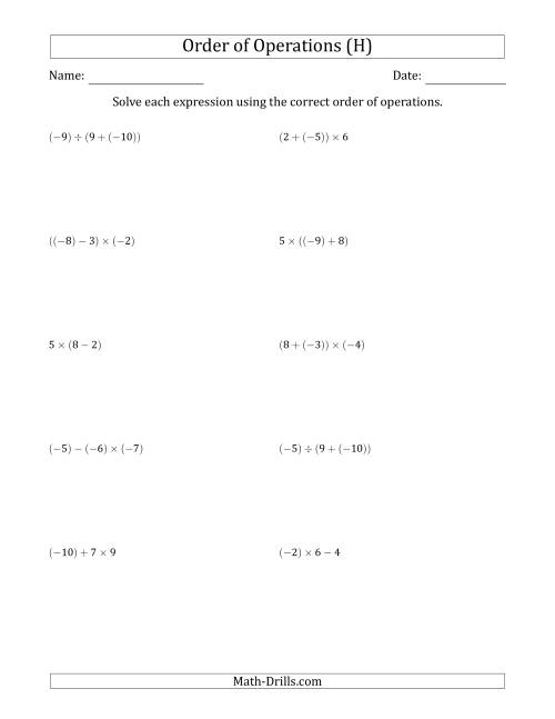 The Order of Operations with Negative and Positive Integers and No Exponents (Two Steps) (H) Math Worksheet