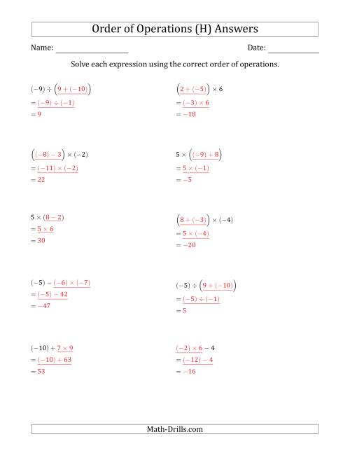 The Order of Operations with Negative and Positive Integers and No Exponents (Two Steps) (H) Math Worksheet Page 2