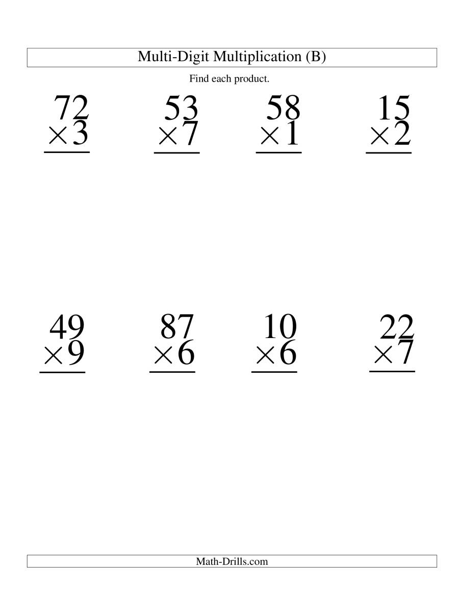 The Multiplying Two-Digit by One-Digit -- 8 per page (B) Math Worksheet