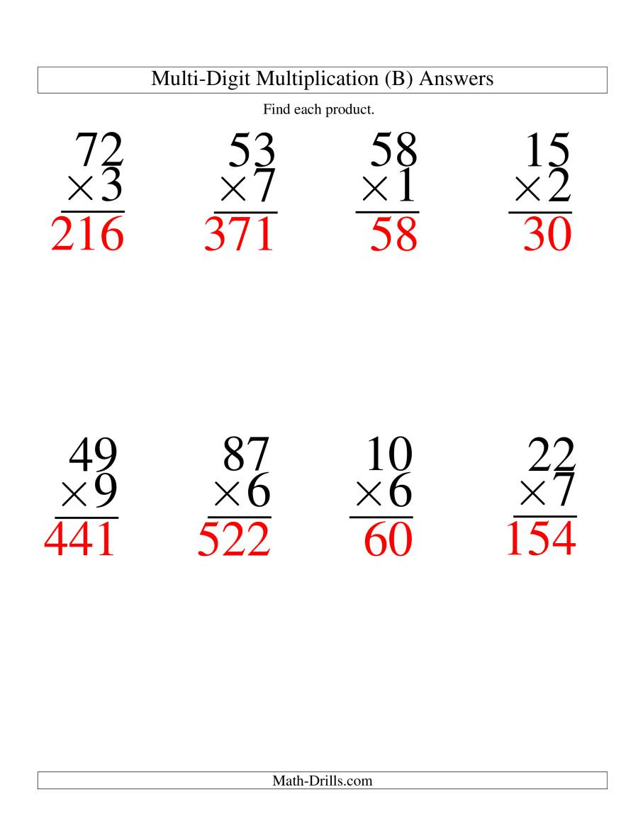 The Multiplying Two-Digit by One-Digit -- 8 per page (B) Math Worksheet Page 2