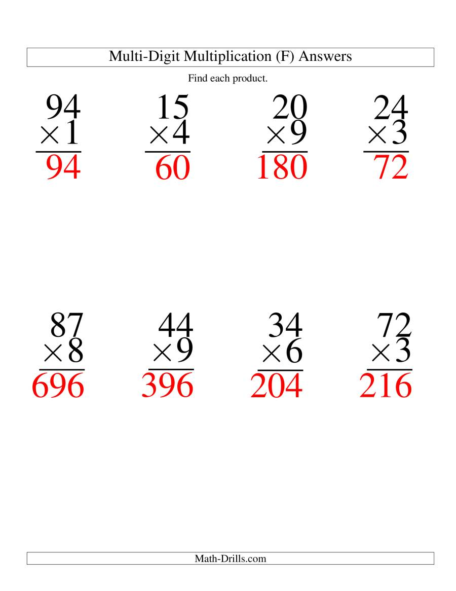 The Multiplying Two-Digit by One-Digit -- 8 per page (F) Math Worksheet Page 2