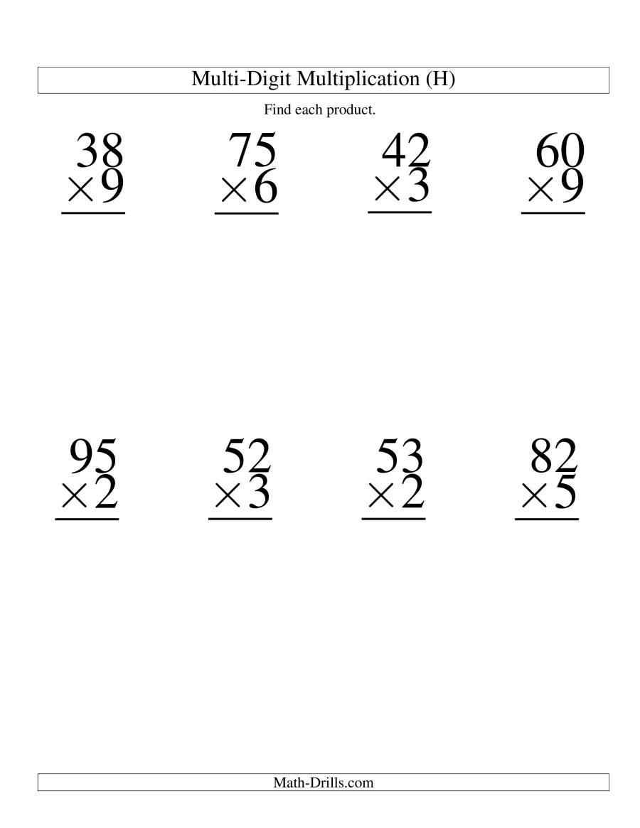 The Multiplying Two-Digit by One-Digit -- 8 per page (H) Math Worksheet