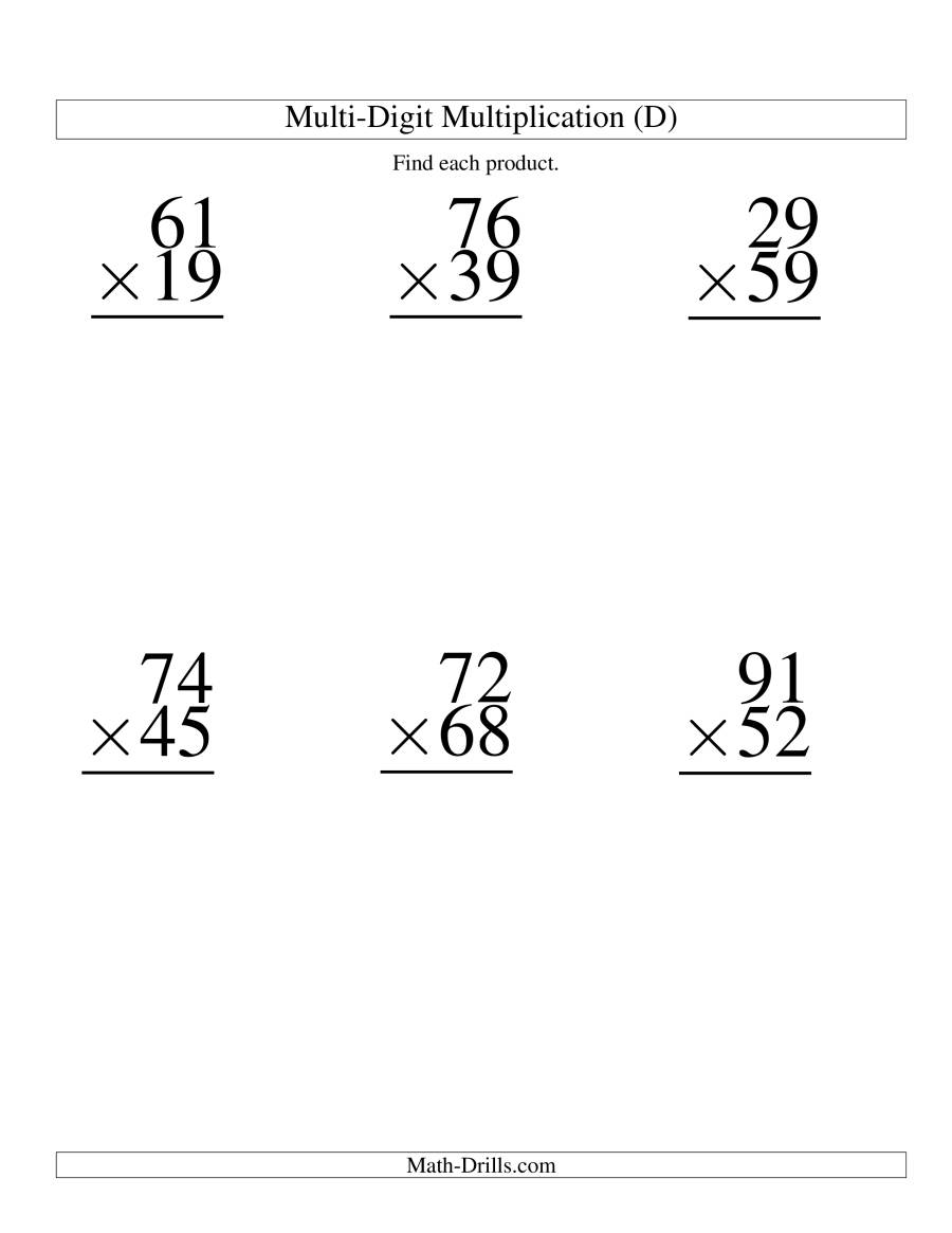 The Multiplying Two-Digit by Two-Digit -- 6 per page (D) Math Worksheet