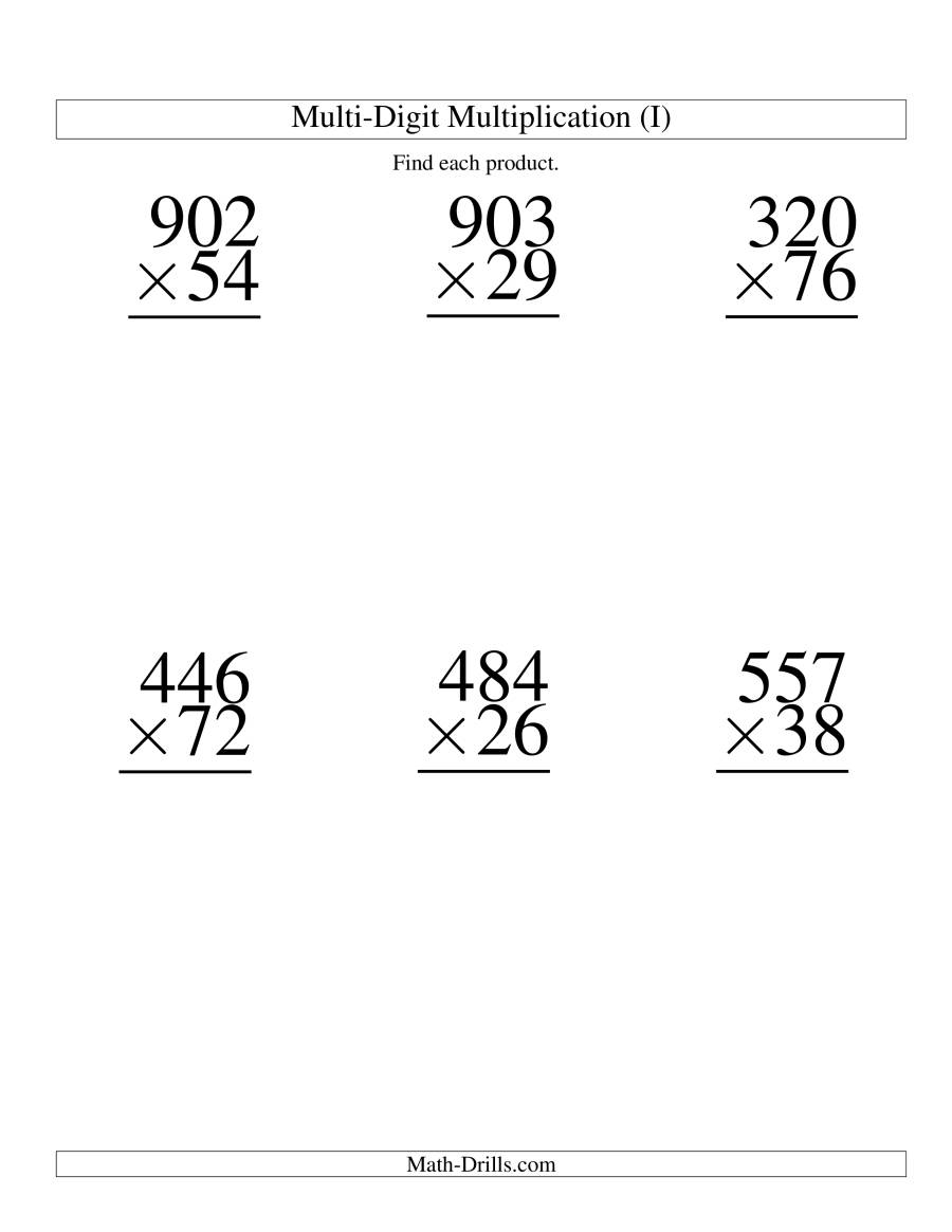 The Multiplying Three-Digit by Two-Digit -- 6 per page (I) Math Worksheet