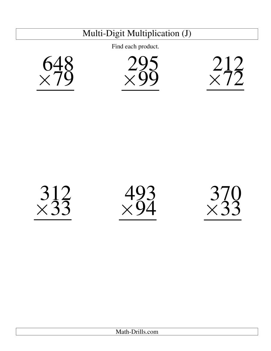 The Multiplying Three-Digit by Two-Digit -- 6 per page (J) Math Worksheet