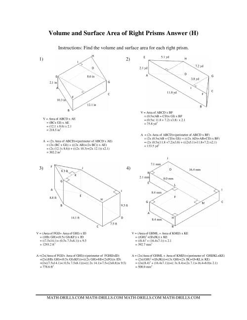 The Volume and Surface Area of Mixed Right Prisms (H) Math Worksheet Page 2