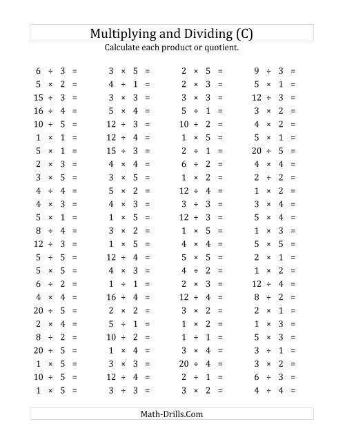 The 100 Horizontal Multiplication/Division Questions (Facts 1 to 5) (C) Math Worksheet