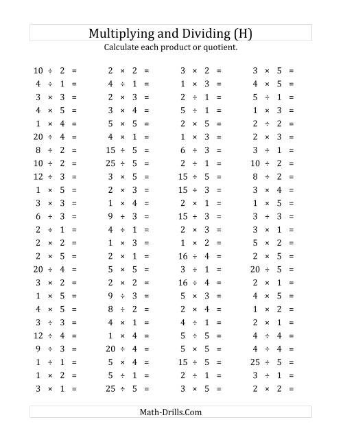 The 100 Horizontal Multiplication/Division Questions (Facts 1 to 5) (H) Math Worksheet