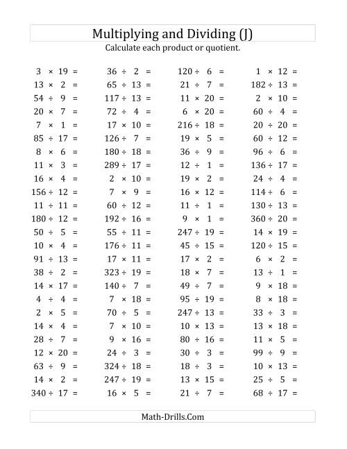 The 100 Horizontal Multiplication/Division Questions (Facts 1 to 20) (J) Math Worksheet