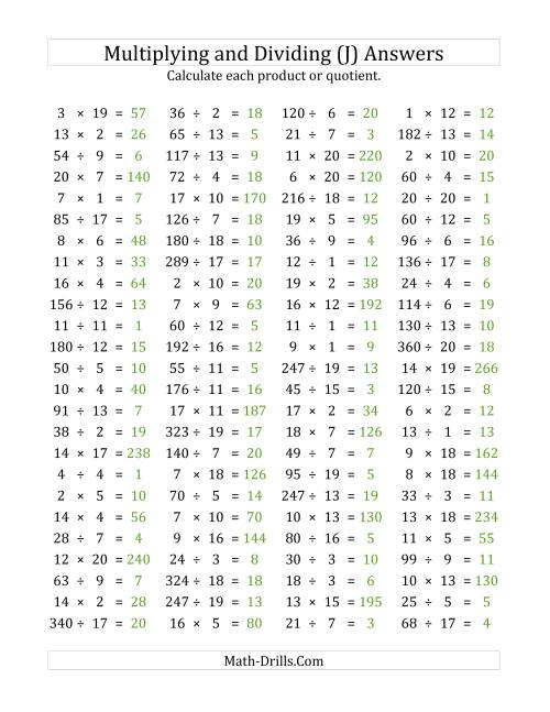 The 100 Horizontal Multiplication/Division Questions (Facts 1 to 20) (J) Math Worksheet Page 2