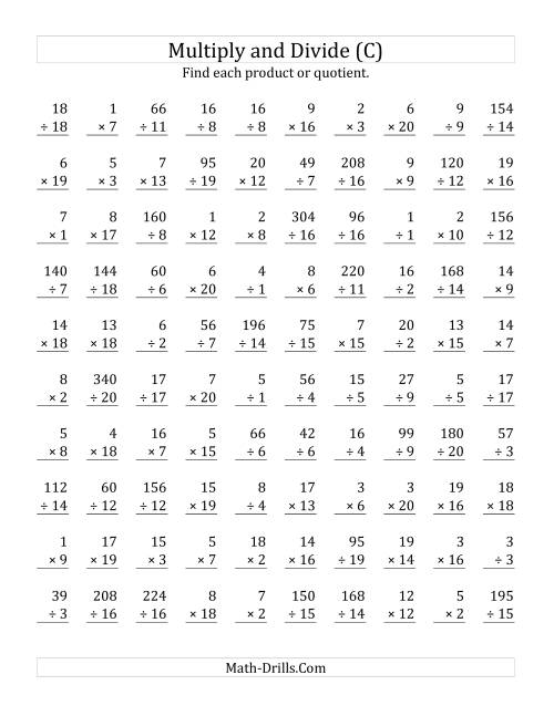 The Multiplying and Dividing with Facts From 1 to 20 (C) Math Worksheet