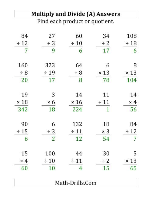 The Multiplying and Dividing with Facts From 1 to 20 (A) Math Worksheet Page 2
