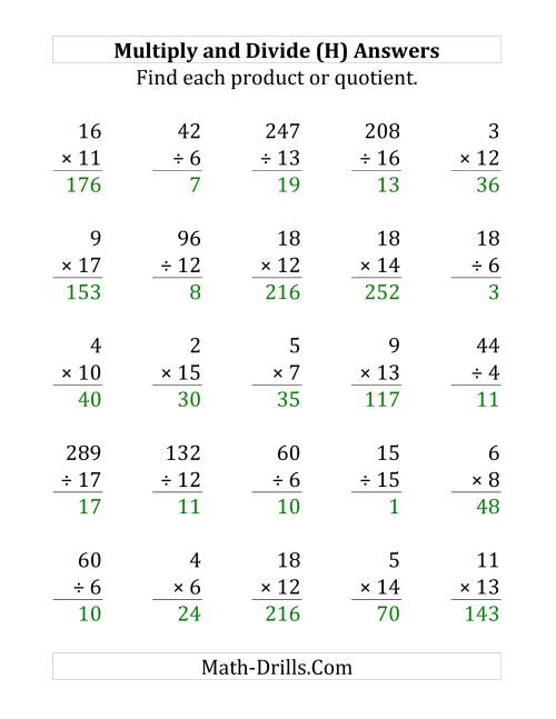 The Multiplying and Dividing with Facts From 1 to 20 (H) Math Worksheet Page 2