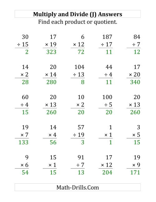 The Multiplying and Dividing with Facts From 1 to 20 (J) Math Worksheet Page 2