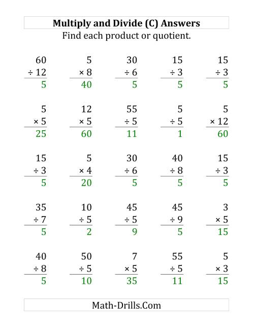 The Multiplying and Dividing by 5 (C) Math Worksheet Page 2