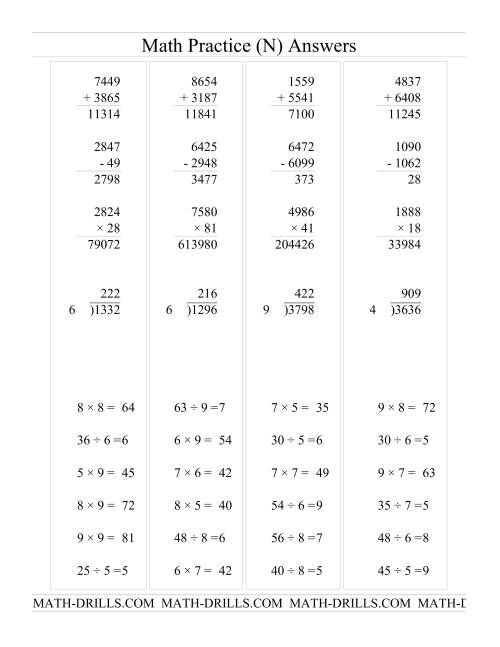 The All Operations with Long and Short Questions (N) Math Worksheet Page 2