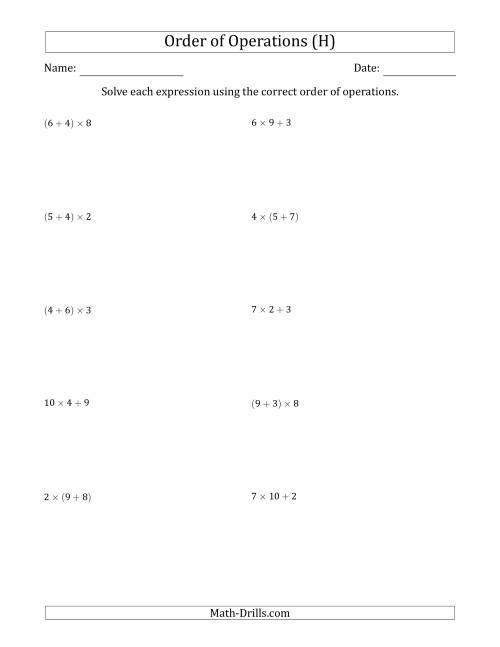 The Order of Operations with Whole Numbers Multiplication and Addition Only (Two Steps) (H) Math Worksheet