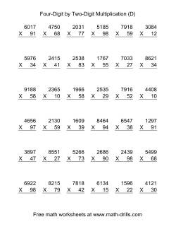 Multiplying Four-Digit by Two-Digit -- 36 per page (D)