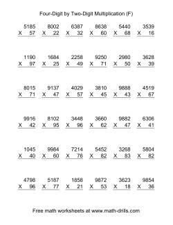 Multiplying Four-Digit by Two-Digit -- 36 per page (F)