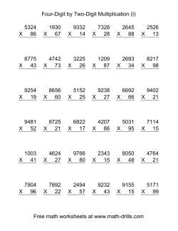 Multiplying Four-Digit by Two-Digit -- 36 per page (I)