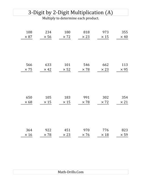 The 3-Digit by 2-Digit Multiplication (Old) Math Worksheet