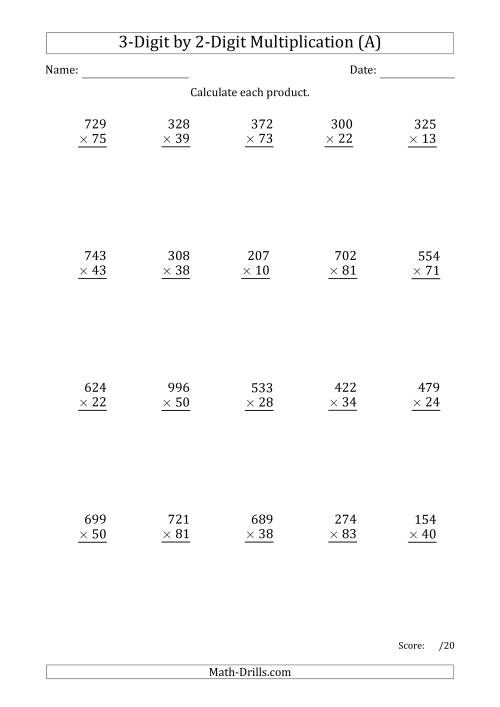 The Multiplying 3-Digit by 2-Digit Numbers with Period-Separated Thousands (All) Math Worksheet