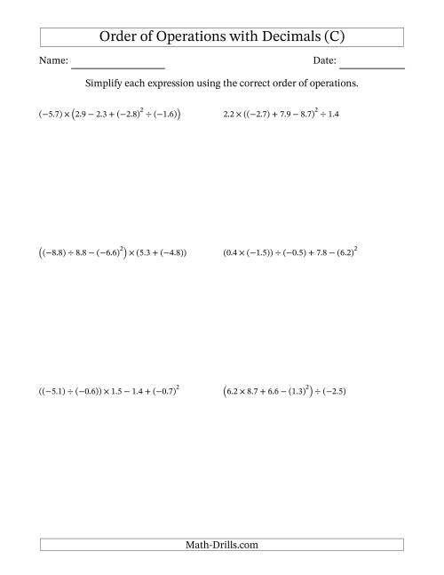 The Order of Operations with Negative and Positive Decimals (Five Steps) (C) Math Worksheet