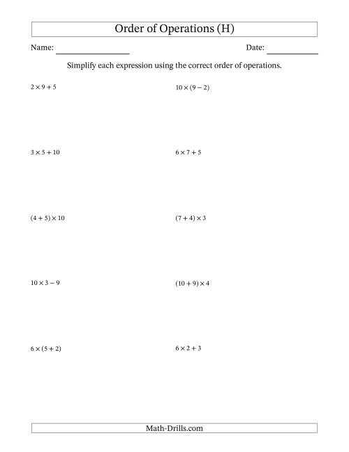 The Order of Operations with Whole Numbers Multiplication, Addition and Subtraction Only (Two Steps) (H) Math Worksheet