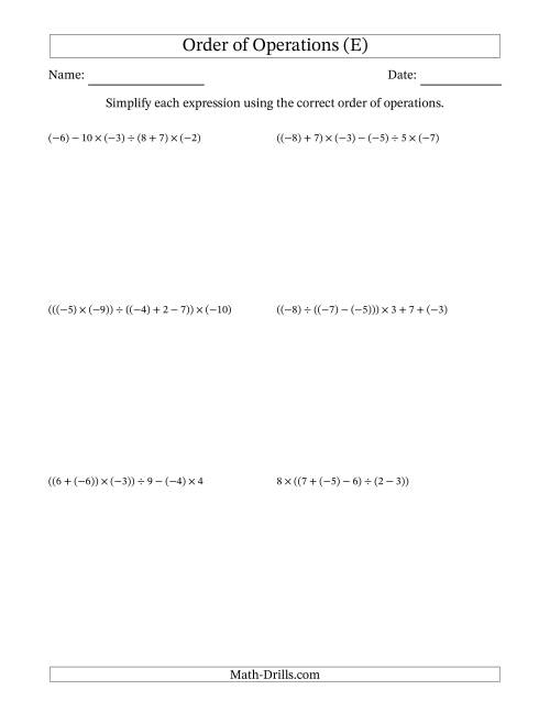 The Order of Operations with Negative and Positive Integers and No Exponents (Five Steps) (E) Math Worksheet