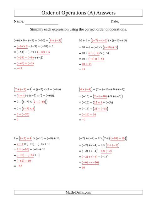 The Order of Operations with Negative and Positive Integers and No Exponents (Five Steps) (All) Math Worksheet Page 2