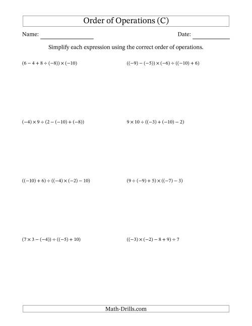 The Order of Operations with Negative and Positive Integers and No Exponents (Four Steps) (C) Math Worksheet