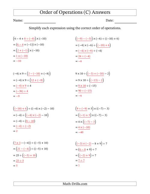 The Order of Operations with Negative and Positive Integers and No Exponents (Four Steps) (C) Math Worksheet Page 2