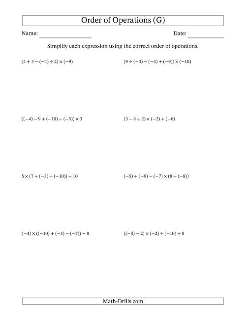 The Order of Operations with Negative and Positive Integers and No Exponents (Four Steps) (G) Math Worksheet