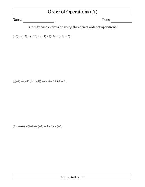 The Order of Operations with Negative and Positive Integers and No Exponents (Six Steps) (A) Math Worksheet